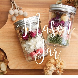 Huaxian Tang {summer MasonJar} fun and delicious. Can be customized color system. Gift preferred
