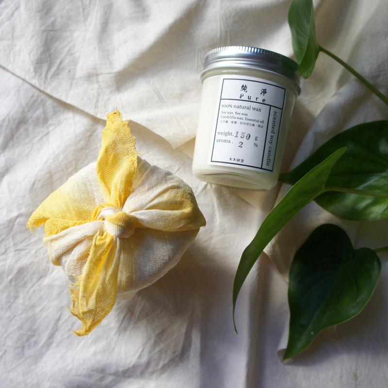 天然精油香氛大豆蠟燭 - 150g 植物染布巾包裝