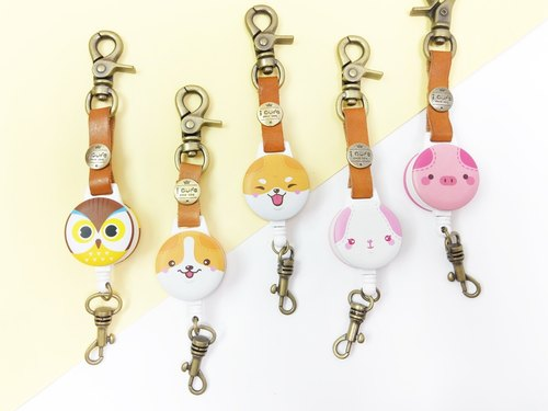 I good hook retractable card holder series - full of animal series (five) owl Chai dog rabbit