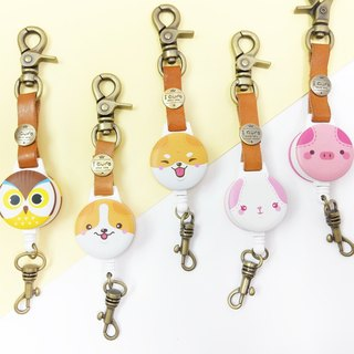 i Good hook telescopic ticket holder series - full of animal series (five models) Owl Shiba Inu rabbit