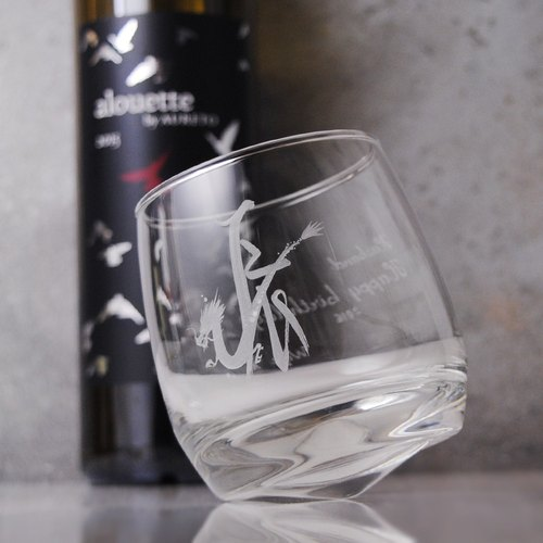 270cc [customized] 12 zodiac commemorative wine glass Chinese wind Zodiac Chenlong whiskey cup (can not lie flat conical bottom) birthday gift dragon