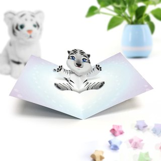 White Bengal Tiger Birthday Card | White Bengal Tiger Pop Up Card | Tiger Pop Up
