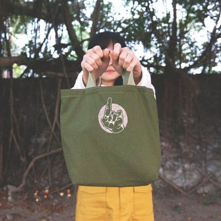 ◄ ► zero sign language // NOTE - Hand embroidered canvas bag