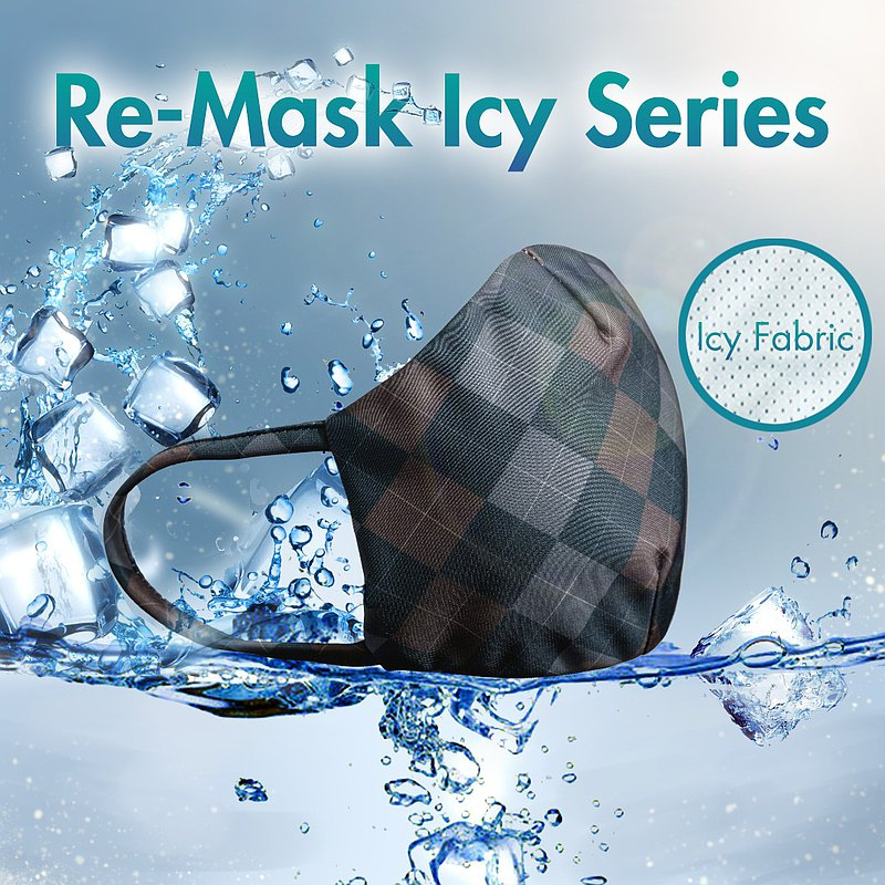Re-Mask 冰感の香港製造 VFE 口罩   ICY Series   British