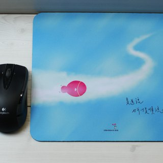 Mouse Pad - Downstream