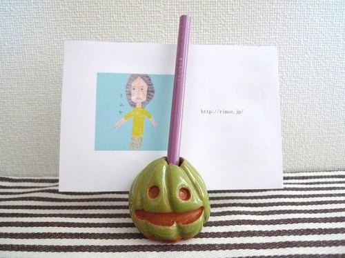 Of pumpkin Papa penholder + card holder green