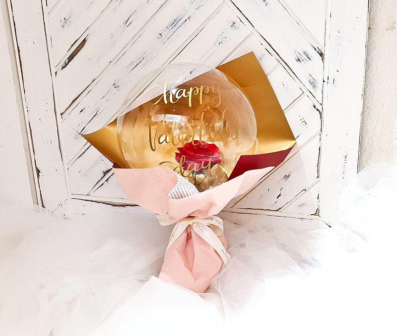 氣球花束(玫瑰款)情人節禮物/畢業禮/聖誕節禮物/生日禮/開幕禮