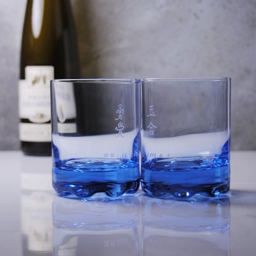 (One pair price) 220cc [wedding was a small blessing cup] (Chinese engraving) deep blue Italian Bormioli Rococo Cup group wedding gift for whiskey