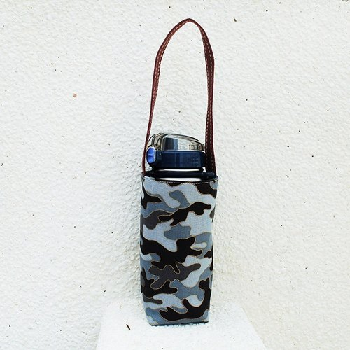 Golden edge gray camouflage water bottle bag / cup sets