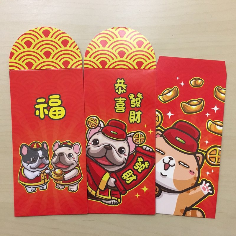 Good luck bribe red bag [Kung Hei Fat Choi] a group of 6 into