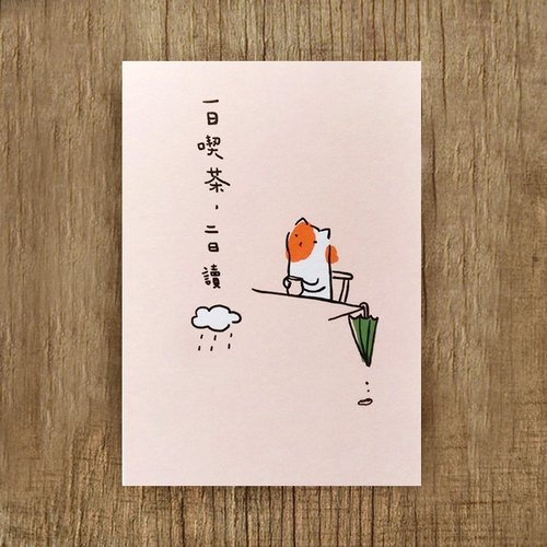 / Puputraga / plus purchase ~ no separate sales ~ rain の mood illustration postcard / send peace letter