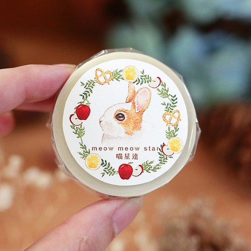 Engraved picnic rabbit 1.5cm paper tape