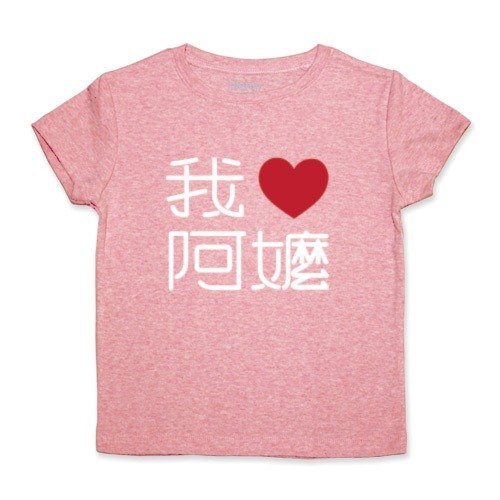 Tshirt I love Grandma T-shirt (red twist)