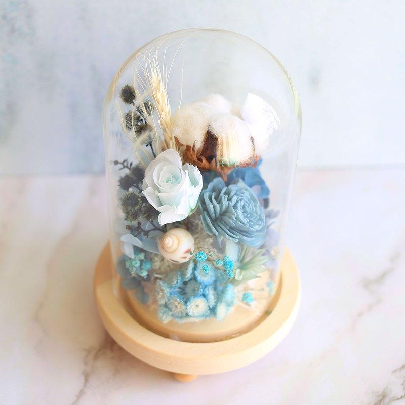 瓔珞莊園*S29*玻璃罩盅/永生花.乾燥花/情人節/送禮首選/海洋風