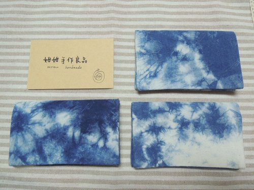 Mumu [vegetation] dyed blue dye vegetable dyes business card holder, the card holder (double pocket custom paragraph)