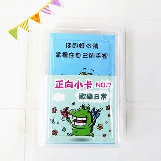 7th Generation Small Card - Happy Daily