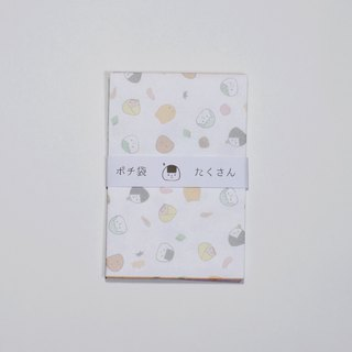 [New] Pochi bag _ rice balls