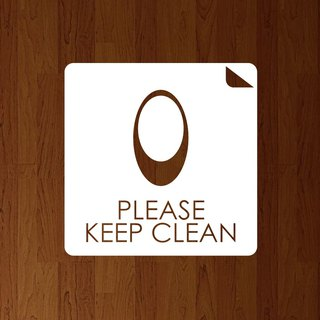 PLEASE KEEP CLEAN Cutting Stecker Male toilet bowl type A