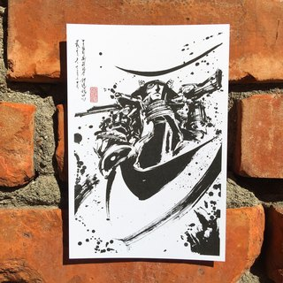 [Ink postcards] Date Masamune (6)