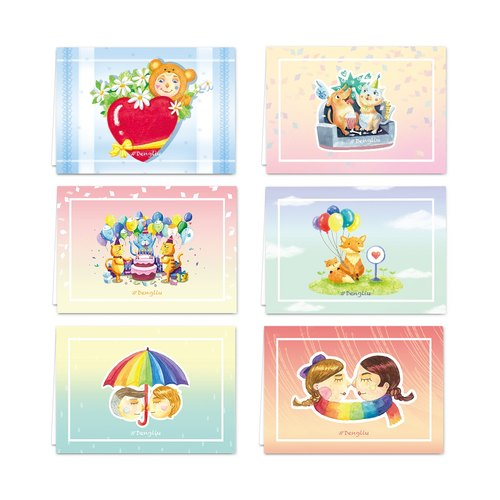 Dengliu birthday celebration greeting card greeting cards 12 styles watercolor style (do not dismantle)
