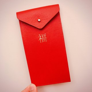 [] La Fede vegetable tanned leather first layer of skin lucky red envelopes (limited edition)