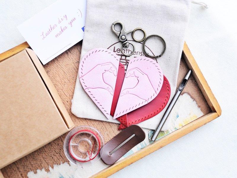 一人一半心形鑰匙圈 好好縫 皮革材料包 情人節禮物 植鞣 DIY