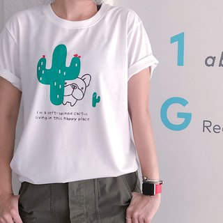 NEW [ peekaboo cactus] - law fighting T-shirt - white