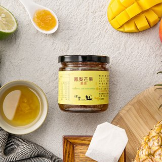 PINEAPPLE JAM WITH MANGO-240G Glass Jar