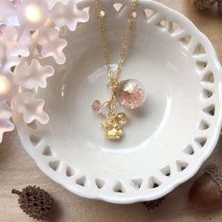 Zoe's forest Squirrel Bubble Ball Necklace