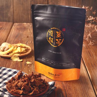 handmade ginger tea two bags discount combination