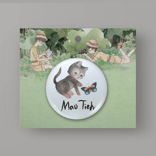 Archaeology Badge - Jiwen Animals (1 in 2.2cm)