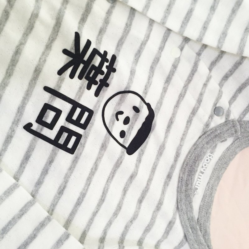 (Limited) (cooperation 'Japanese brand) 70/80 # soft latex named baby package fart clothing