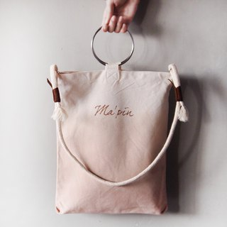 Sand brown gradient (with round rope strap) - Hand dyed Tote bag