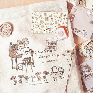 Limited 15 l small toast grocery store first anniversary celebration blessing bag (Fu bag product map to be continued)
