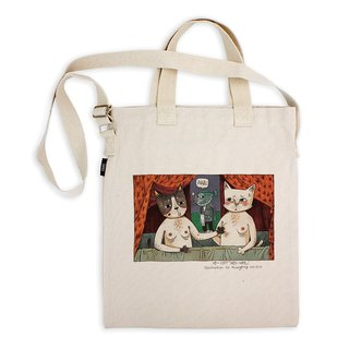 AMO®Original Tote Bags/Pinch Nipple Together Series
