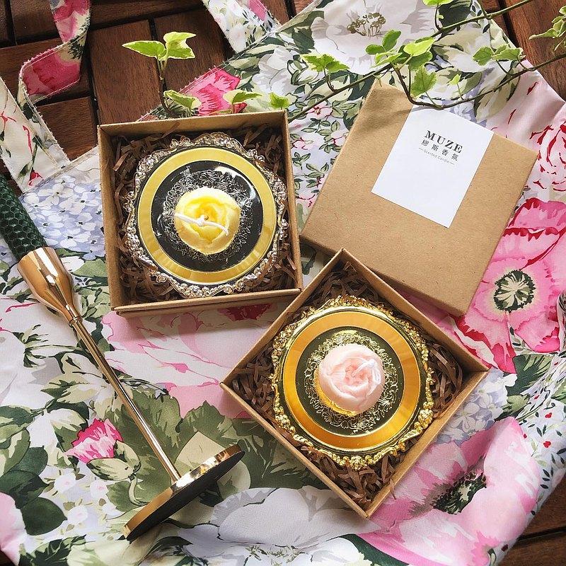 向梵谷致敬之愛、永恆與表白的鬱金香氛蠟燭附金屬雕花盤 粉/黃色