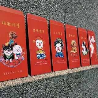 12 into the red envelope small spring couplets into the four free shipping