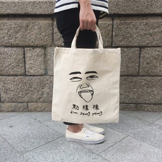 3 Way Tote Bag | dim yeung yeung 6/8