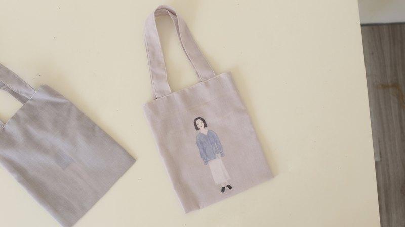 Girlhood small bag