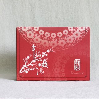 Cheung Kee Classic Gift Box - Happy Mei Man
