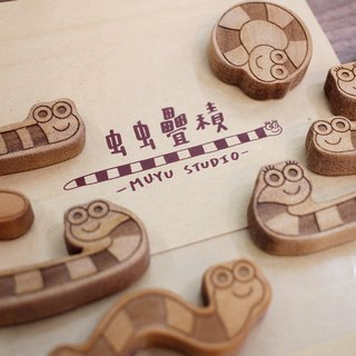 Bugs stacked - wooden blocks