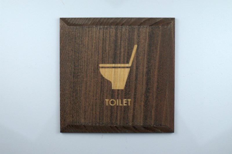 Toilet plate Brown 2 TOILET (PB) Toilet sign