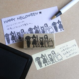 Halloween hand made rubber stamp Ghosts in line