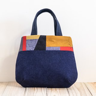 Walking bag - dark blue EH109