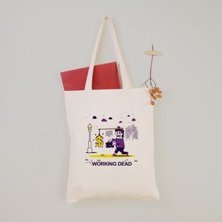 [图文人生]The working dead canvas tote