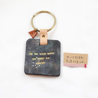 Twinkle little star vegetable tanned leather keychain - On ne voit bien qu'avec le coeur - Red / Green/Yellow / Blue / Purple / Black color (6 colors available)