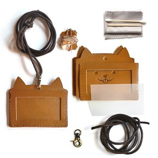 Fading Mist Leather DIY Kit Set - Puppy ID Card Holder