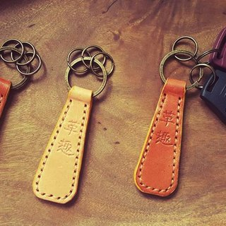 Fun Exclusive leather pure leather key ring - can be engraved on the back