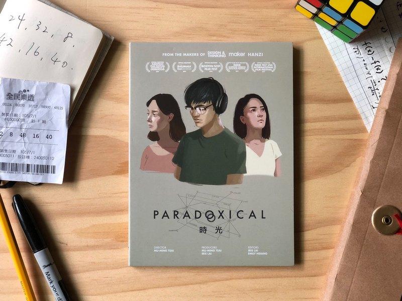 時光 電影DVD