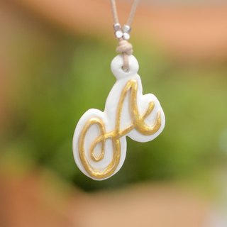 The A alphabet letter handmade necklace from Niyome Clay